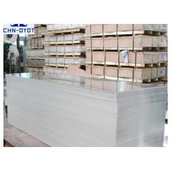 供应6082铝板报价 6082耐腐蚀铝板现货