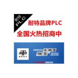 亳州市经销商招商耐特品牌PLC模块,全兼西门子S7-200