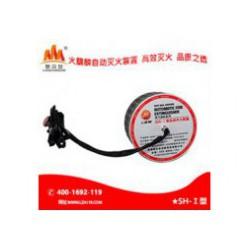 电池电气火气体自动灭火器招商