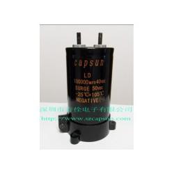 8200MFD160VDC 铝电解电容封装,三和电解电容,