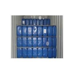 乌海订购45%液体氢氧化钾市场报价