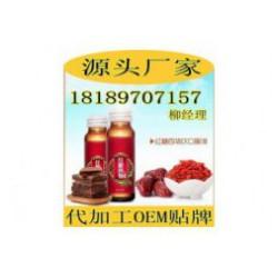 红糖四物饮料代加工,玫瑰四物饮品OEM贴牌加工生产厂家