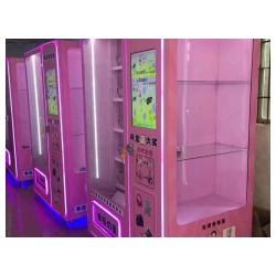 自都售货机礼品机网红游戏机福袋机礼品盒子游戏机