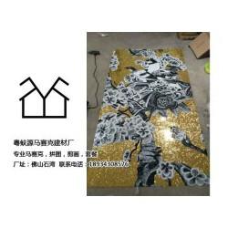 【供销】广东价格优惠的马赛克剪画-背景墙马赛克树