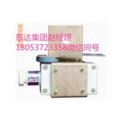 新型矿用GSH5速度传感器厂家直销