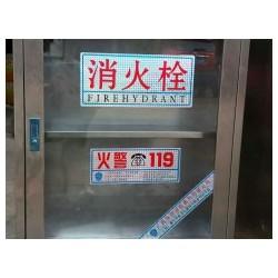 广西不锈钢消火栓箱_广西安都消防器材出售性价比高的消火栓箱