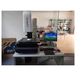 合肥影像测量仪的正确测量方式
