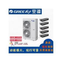 天津格力一拖五家用中央空调智能多联式风管机中央空调
