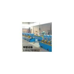 HG140高频直缝焊管生产线生产商