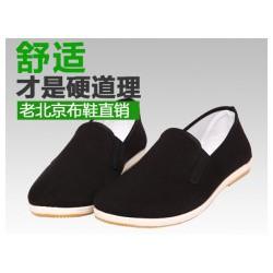 信誉好的布鞋厂家——布鞋加工