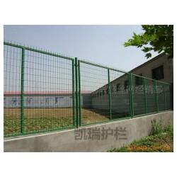 供应庄河厂区围栏,庄河护栏网厂家,庄河护栏价格