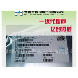 HX/禾芯微 HX7104 低噪声低压差LDO