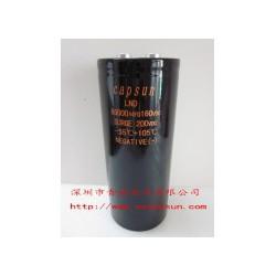 1800uF160V 铝电解电容规格书