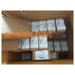插座芯子HSB-012-M (锦菲特)销售