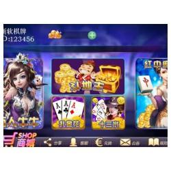 十三水牌游戏app出售 广西地方特色牌类手游定制开发商