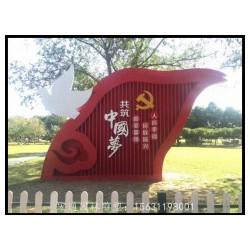 社会主义核心价值观不锈钢雕塑厂家