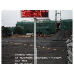 郑州尚格扬尘检测仪