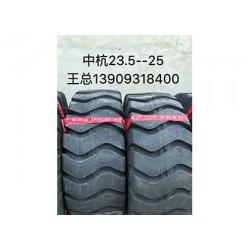 甘肃工程轮胎-销量好的兰州工程轮胎在哪能买到