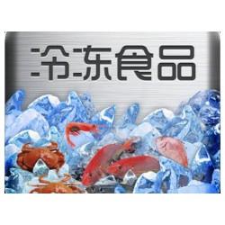 上海过期食品销毁严格处理,,青浦区临期冷冻肉制品销毁