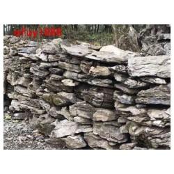 大量供应宁波精品英德石 庭院假山石 自然风景石