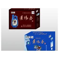 哪里找优质的酒类包装彩印服务 潍坊食品类包装彩印