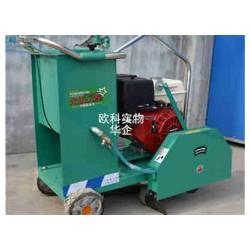 济宁 行走式混凝土切割机 混凝土沥青切割机 修补专用切割机