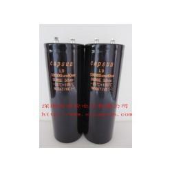 电解电容型号,100uf电解电容