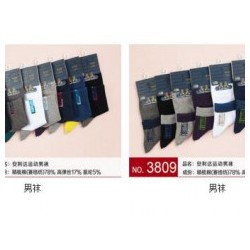 男袜厂家-款式新颖的男袜出售