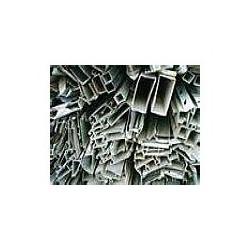 南海废铝回收价格,南海黄岐废铝回收,南海盐步回收废铝锭