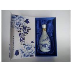 中国快递包装盒_西安地区合格的特产包装盒