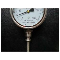 双金属温度计WSS-411/401选上海仪表集团公司性价比高