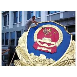 销售新版消防徽加工厂生产厂 定制大型3米新款消防徽