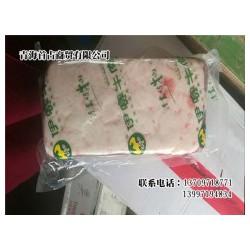 哪里有供应价位合理的火锅食材,西宁肥牛销售