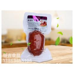 山东酱香肘生产厂家——潍坊哪里有性价比高的酱香肘供应