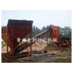 挖斗式筛沙破碎水洗设备价格/报价/优质的筛沙水洗机械【金利】