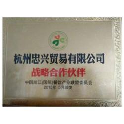 优质的忠兴食材-报价合理的忠兴食材杭州忠兴贸易供应