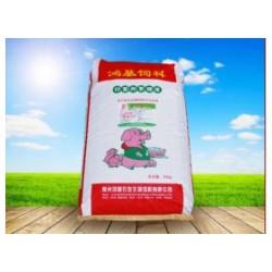 潍坊饲料厂_优良的浓缩料哪里有