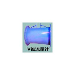 山东VLG型V锥流量计哪家价格低质量还好