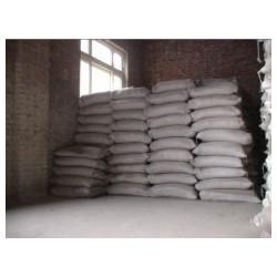 混凝土钢筋阻锈剂 ,阻锈剂 价格、阻锈剂 厂家、阻锈剂 天津