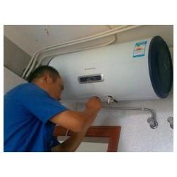 为民服务郑州万家乐热水器售后维修电话