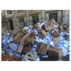 徐汇区到期文件纸销毁处理中心,徐汇区下架文档纸销毁再生
