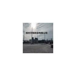 河南防雷工程安装施工公司名单