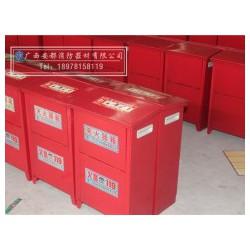 桂林灭火器箱-广西高质量的灭火器箱供应