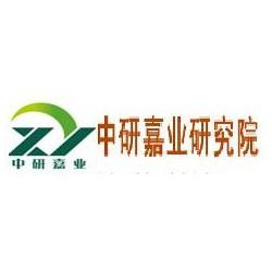 中国甜菜制糖市场发展前景及竞争报告2019-2025年