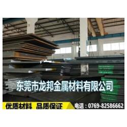 南京AISI1022冷轧铁板