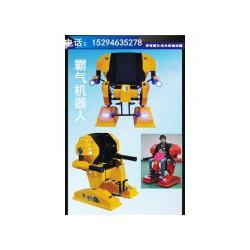 漂移霸气机器人  广场霸气机器人战车