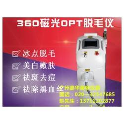 长期供应OPT脱毛仪量大价优-福建OPT美容仪器生产厂家