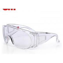 中国3M1611HC防护眼镜-发达劳保出售报价合理的3M1611HC防护眼镜