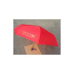 昆明折叠伞