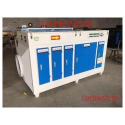 UV光氧催化废气处理设备漆雾净化器除臭喷漆房环保设备定做